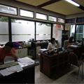 Biro Administasi Keuangan (BAU)
