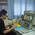 Laboratorium Digital