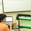 Lab. Workshop Industri